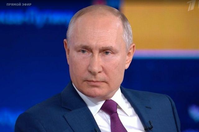 Путин пошутил, что на заводе «Цемикс» в Башкирии собрали «одно начальство»