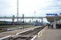 Между Киевом и Черкассами запустят скоростные поезда