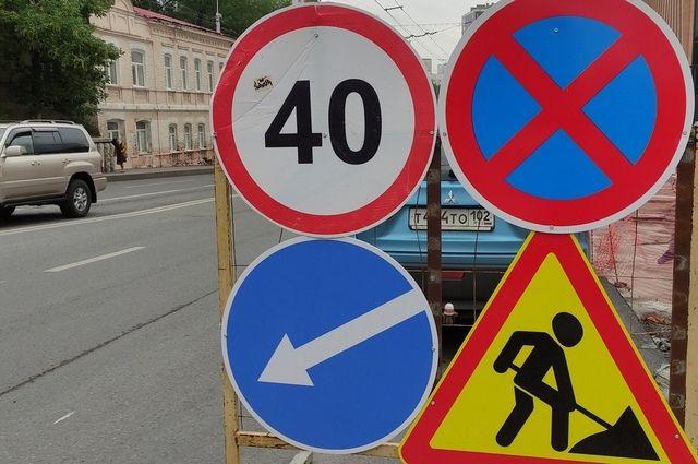 На строительство улицы Рудольфа Нуреева в Уфе потратят до 81,8 млн руб.