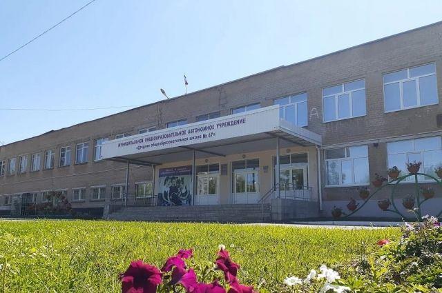 В Оренбурге школа №67 рискует начать новый учебный год без крыши.