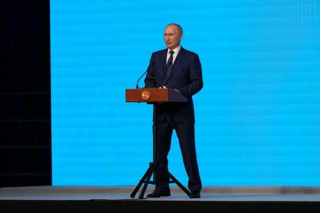 Владимир Путин на открытии нового завода в Абзелиловском районе