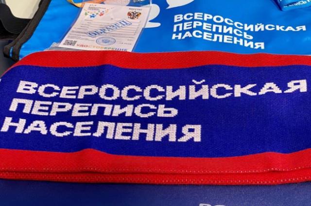 Данные по итогам переписи в России появятся в начале 2022 года