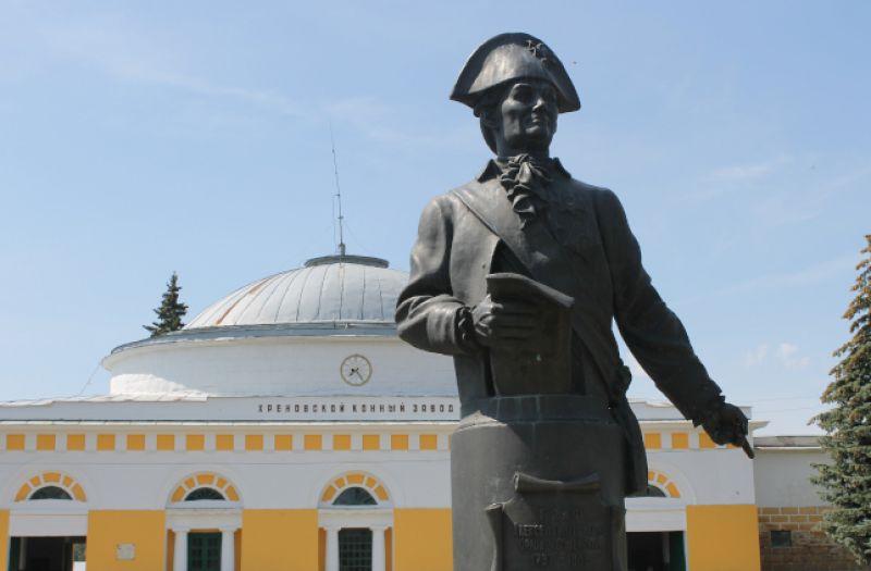 Граф Алексей Григорьевич Орлов-Чесменский — основатель конезавода