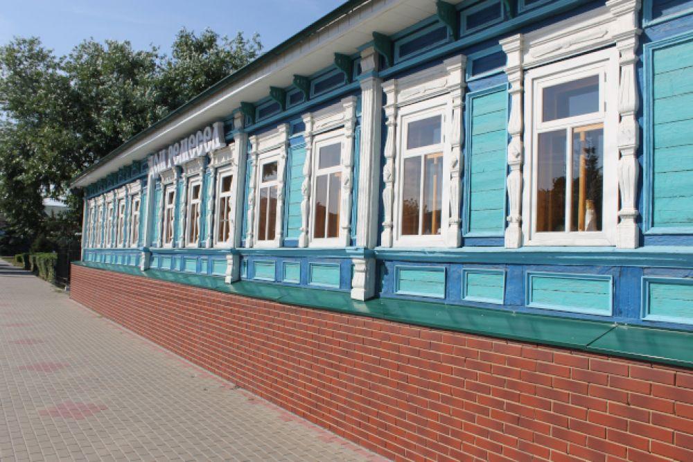 Дом ремесел Боброва