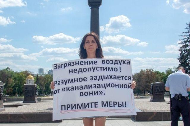 Екатерина Долгова на одиночном пикете.