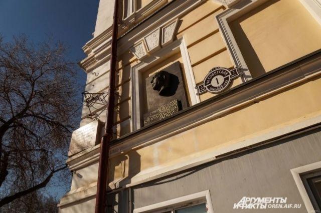 В Оренбурге улицу Челюскинцев перекроют в рамках празднования 100-летия авиационного училища.