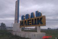 В Соль-Илецке прокуратура выясняет осбтоятельства образования свалки битумных отходов.