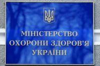 В Минздраве назвали привилегии для вакцинированных украинцев