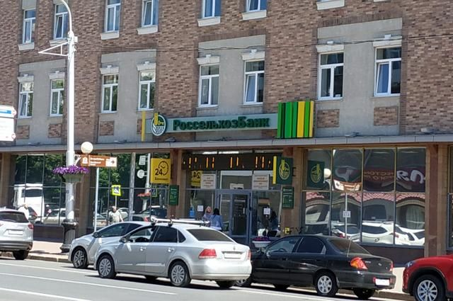 РСХБ в Башкирии в 2020 году выдал на 36% больше кредитов населению