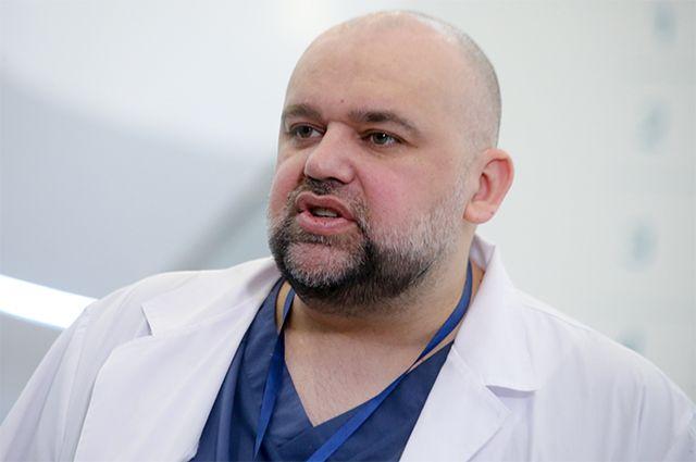 Проценко сообщил о снижении числа заболевших COVID-19 в России