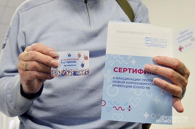 Определены первые победители розыгрыша призов среди сделавших вакцину от коронавируса.