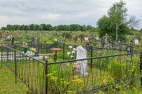Прокурор потребовал обязать мэрию Оренбурга решить вопрос с организацией захоронений.