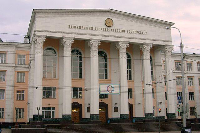 В минобре Башкирии назвали популярные профессии среди выпускников школ