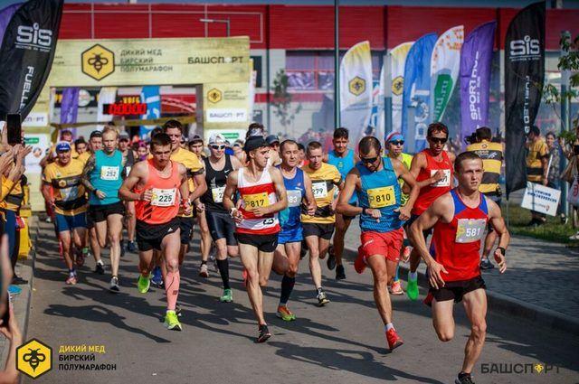 В забеге «Дикий мед» в Башкирии приняли участие жители 72 городов