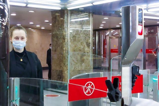 На сколько снизится стоимость проезда в наземном транспорте Новой Москвы?