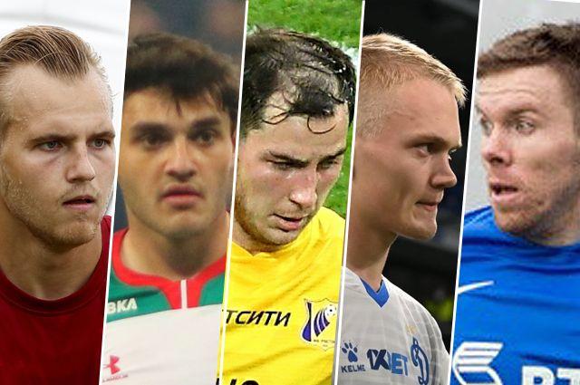 Александр Максименко, Станислав Магкеев, Максим Осипенко, Константин Тюкавин, Сергей Терехов.