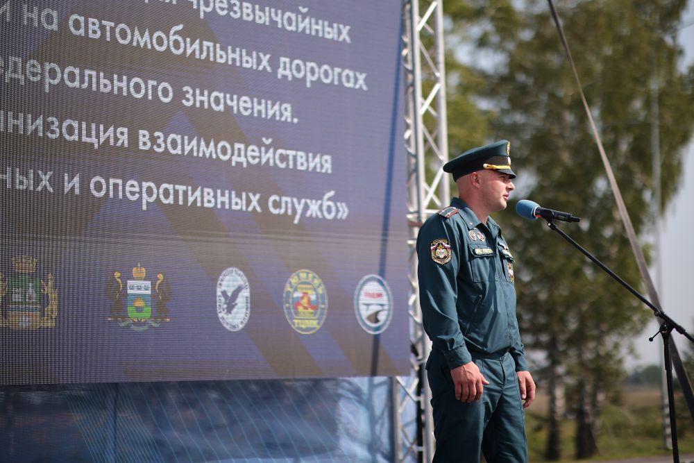 Командно-штабные учения на тюменской трассе – 2021.