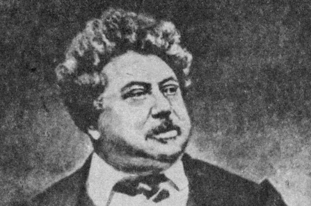 Александр Дюма.