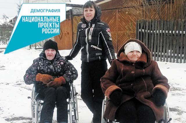 Юлия заботится о Николае и Ольге пять лет. И они уже не представляют жизни друг без друга.
