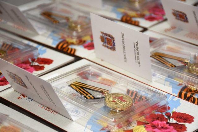 В Оренбурге детям войны вручили первые 24 медали.