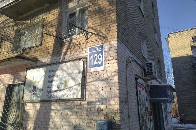 Жильцы аварийного дома на Одесской в Оренбурге заявили о затягивании сроков расселения.