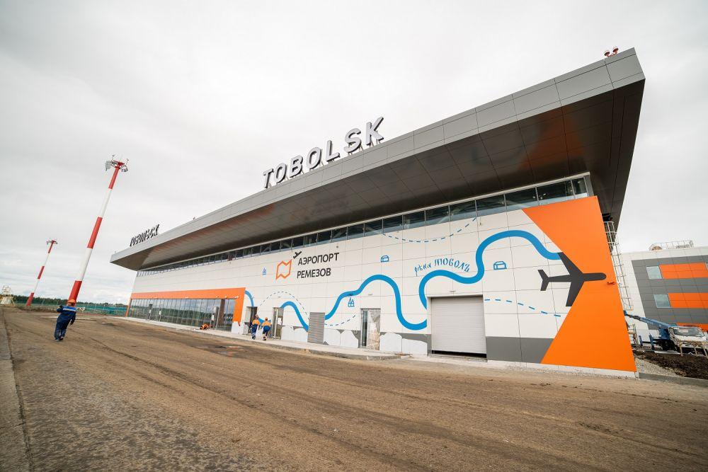 Посмотрите, все практически готово! Тобольский аэропорт - август 2021.