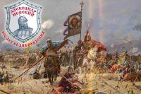 Сражение на Калке – последний бой отважного князя Мстислава Удатного, деда Александра Ярославича..