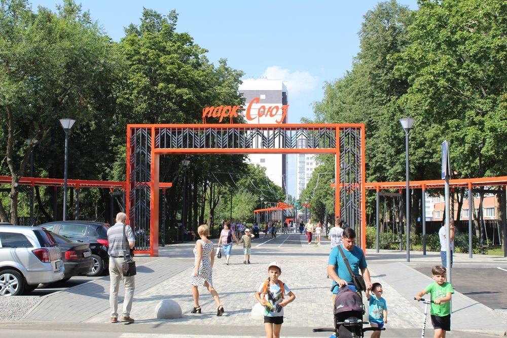 Парк уже приглянулся пензенцам.