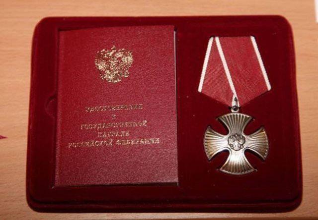 Награжден посмертно: один из погибших в Турции летчиков Бе-200 Владислав Беркутов был выпускником оренбургской «летки».