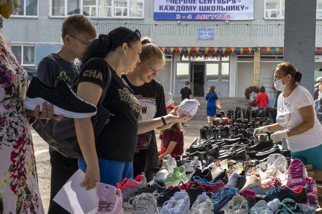 Чтобы получить сертификат на 5 или 10 тыс. руб., родителям нужно предоставить в школу заявление и пакет необходимых документов.