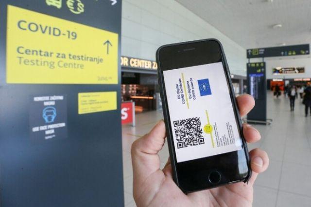 ЕС официально признал украинские COVID-сертификаты.