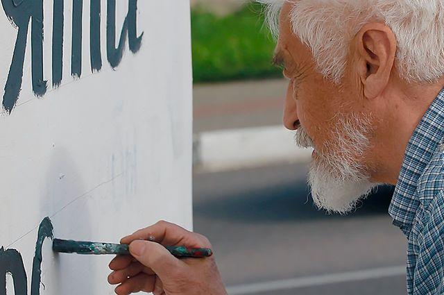 Рисунки местного художника прославили Боровск. В райцентр постоянно приезжают гости из соседних регионов.