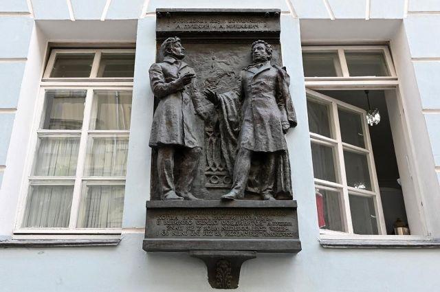 Утвержден предмет охраны московского особняка, где останавливался Пушкин