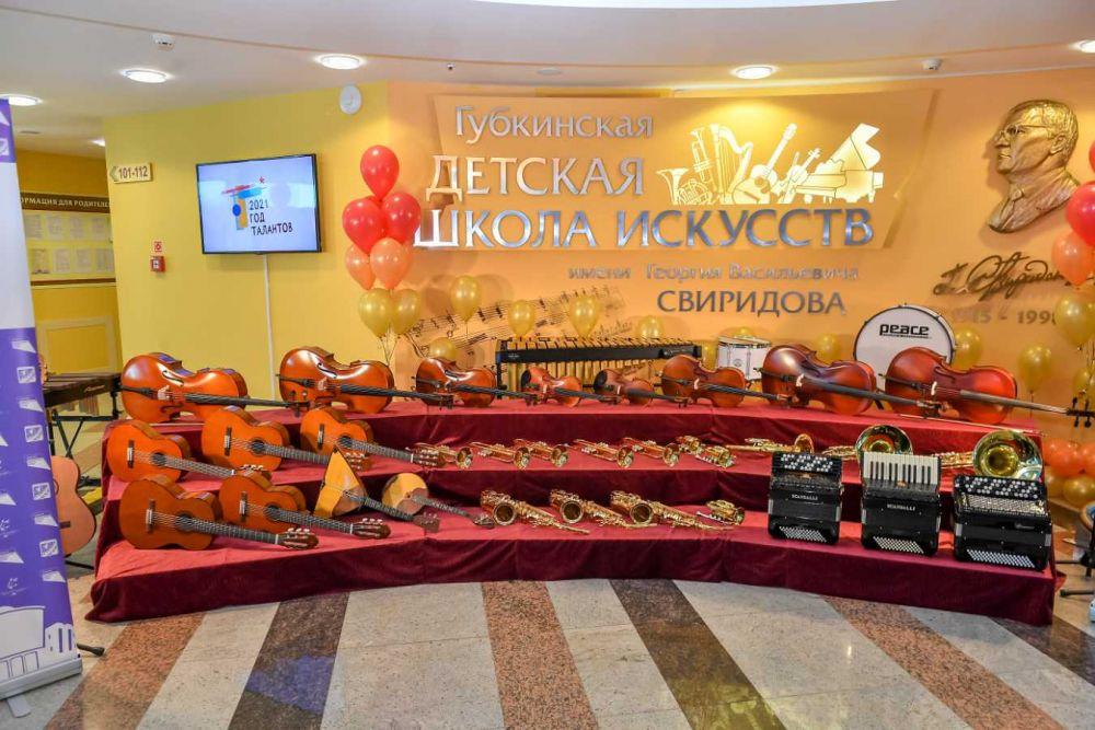 Губкинская детская школа искусств им. Г. В. Свиридова.