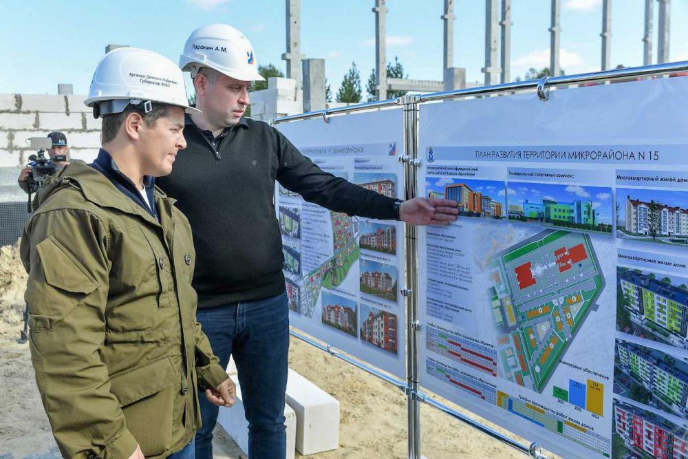 Дмитрий Артюхов оценил темпы строительства жилья в Губкинском, 2021.