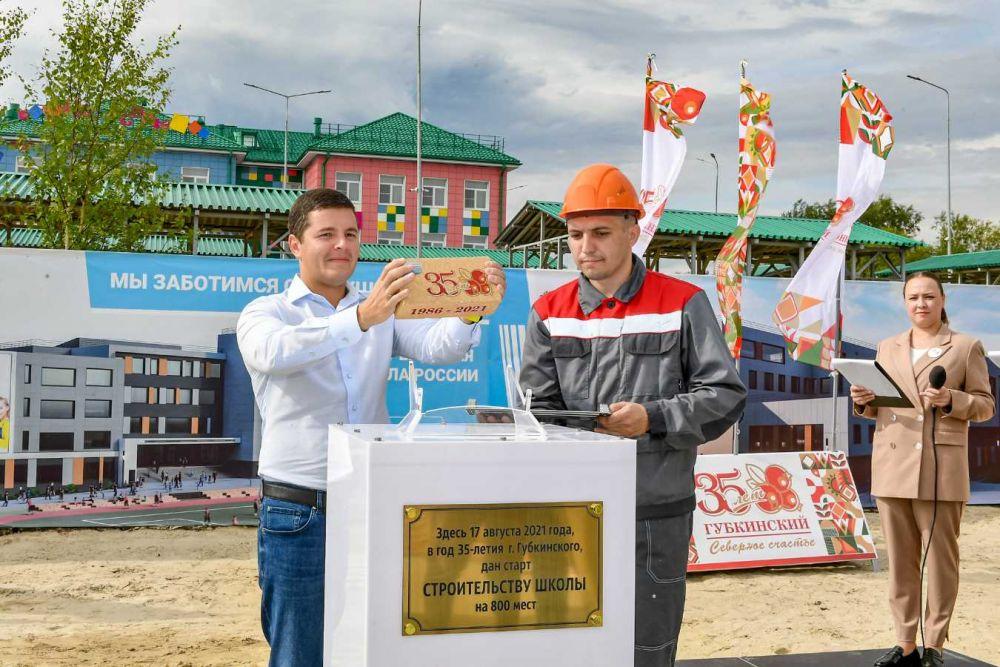 В ходе рабочей поездки по Ямалу губернатор Дмитрий Артюхов два дня, 16 и 17 августа, посвятил Губкинскому.