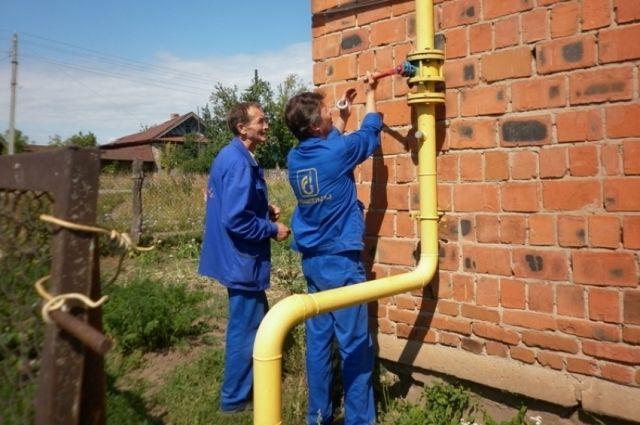Когда газ подведут к дому, владельцы смогут подать заявку на компенсацию.