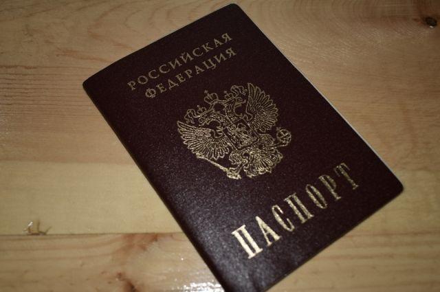 В Оренбурге местный житель получил реальный срок за фиктивную прописку иностранных граждан в своем доме.