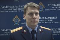 Евгений Карчевский.