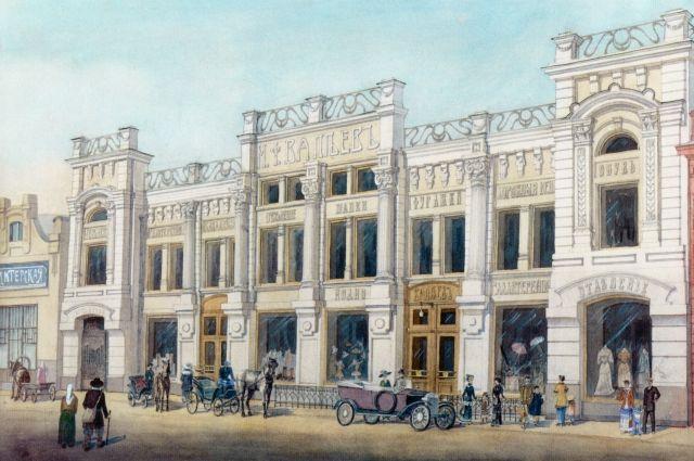 Школьные товары продавались в том числе и в известном магазине М.Ф. Валеева.
