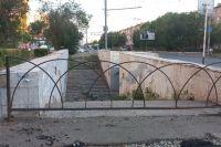 В Оренбурге торги на ремонт подземного перехода на ул. Пролетарской объявили в третий раз за 2021 год.