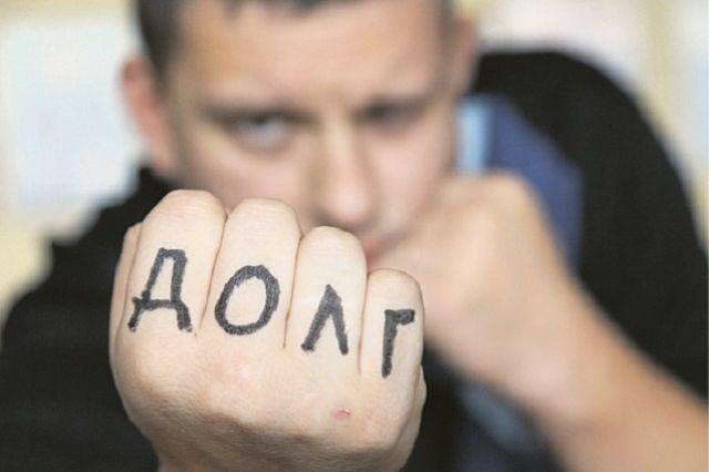Агентство по взысканию задолженностей выплатит оренбурженке компенсацию морального вреда.