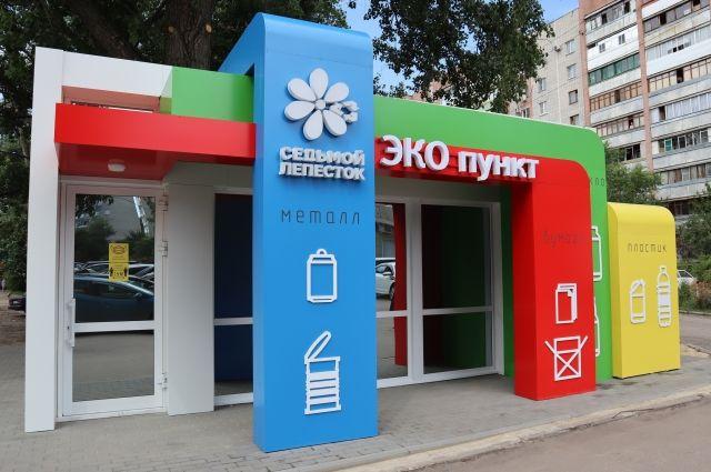 На сегодняшний день в Воронеже работают два экопункта.