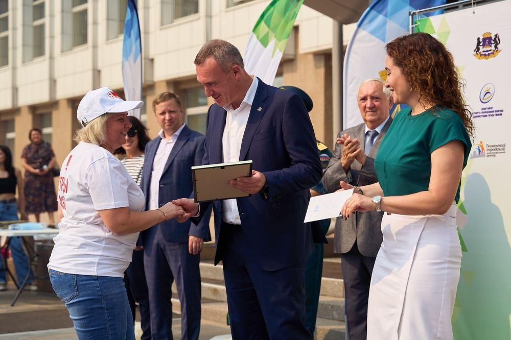 Закрытие «Трудового лета – 2021, Тюмень.