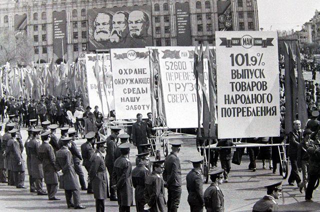 Волгоград, первомайская демонстрация 1988 г. Поколение 70-х тогда только вступало во взрослую жизнь.