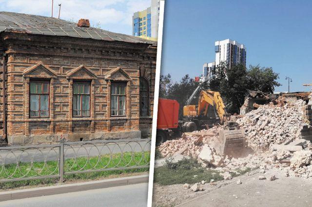 До своего столетия дом не дожил всего два года.
