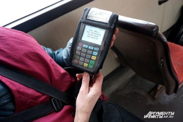 Скоро в пермских автобусах появится ещё один способ оплатить проезд без участия кондуктора.