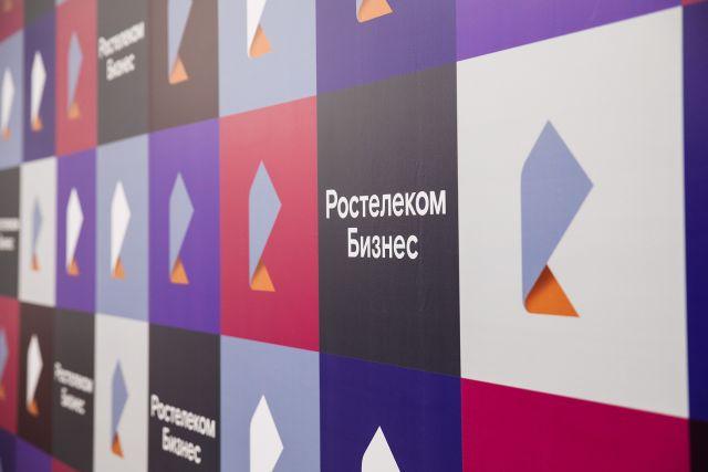 Ростелеком обеспечил цифровыми сервисами офисы Газпром энергосбыт Брянск