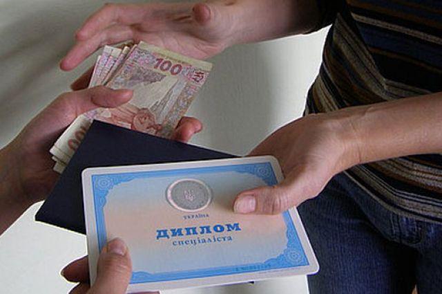 Украинские вузы смогут аннулировать дипломы за плагиат