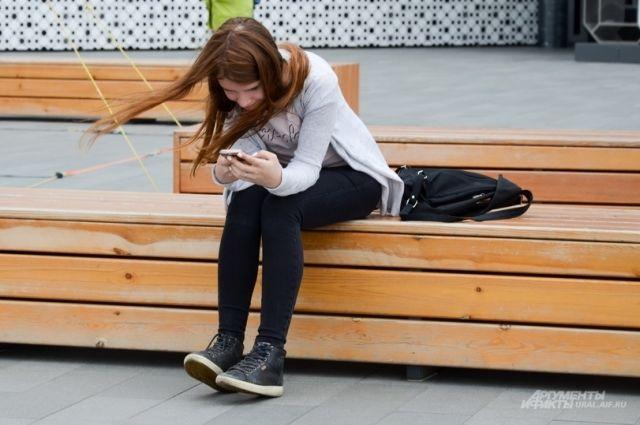 Номофобия - страх остаться без мобильного телефона или вдалеке от него.